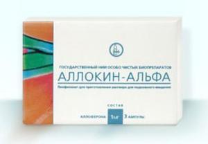 Особенности лекарства аллокин альфа