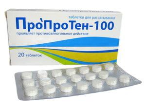 Как использовать препарат пропротен