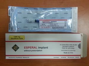 Как делается инъекция эспераль