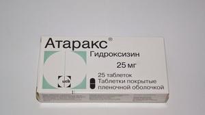 Особенности применения лекарственного препарата Атаракс