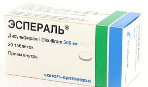 Противопоказания к применению препарата эспераль