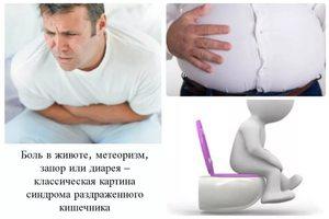 Запой понос клиника лечения наркомании красногорск