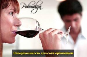 Почему от алкоголя краснеет лицо
