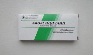 Амоксициллин - антибиотик с широким спектром противомикробного действия