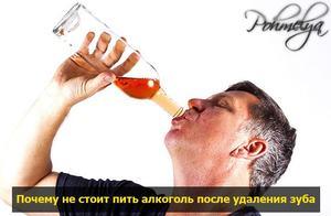 С какими лекарствами не сочетается алкоголь
