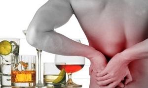 Болят почки после алкоголя как лечить в домашних условиях 856